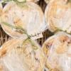 krista-bridal-shower-apple-pie-favors-thank-you-gifts-cavin-elizabeth-137